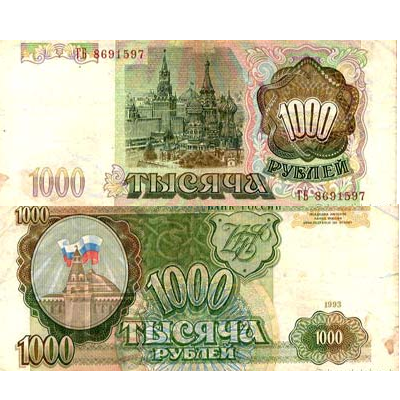 Billet 1000 roubles