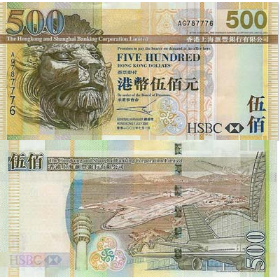 500 Dollars de Hong-Kong