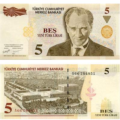 Conversion ancienne livre turque euro - 200 euros en livres ...